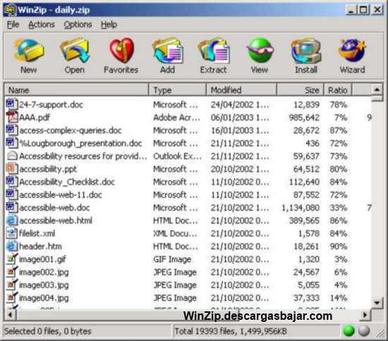 winzip архиватор