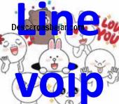 Line voip 5.9.9 captura de pantalla