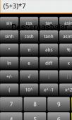 Free Scientific Calculator 16 captura de pantalla