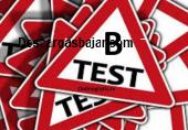 Test Teórico Carnet B 2018 captura de pantalla